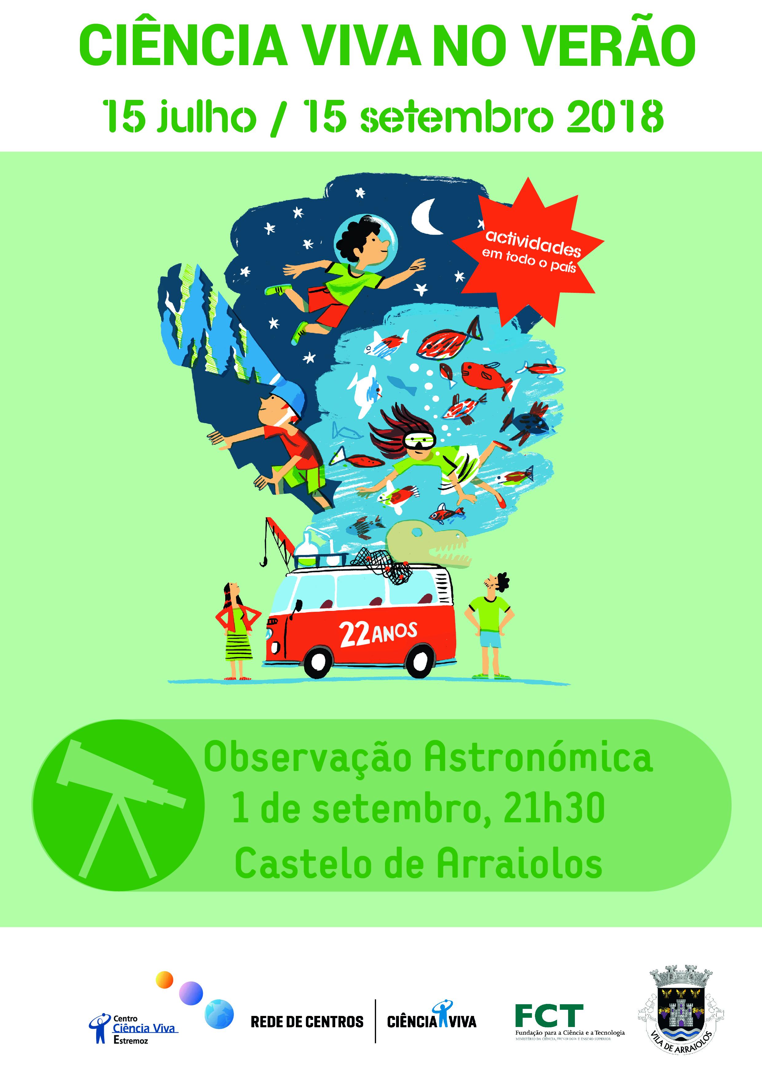 CVVeraoCMArraiolos-01.jpg