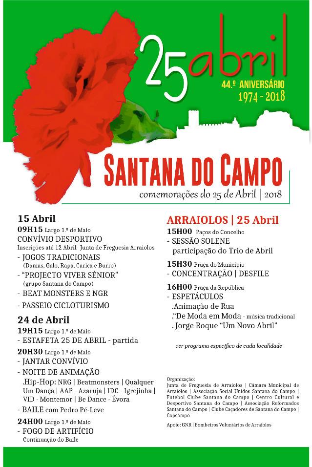 Santana do Campo 25 abril 2018.jpg