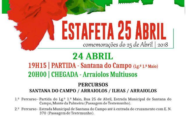 Estafeta25deAbril_F_4_1594632203.