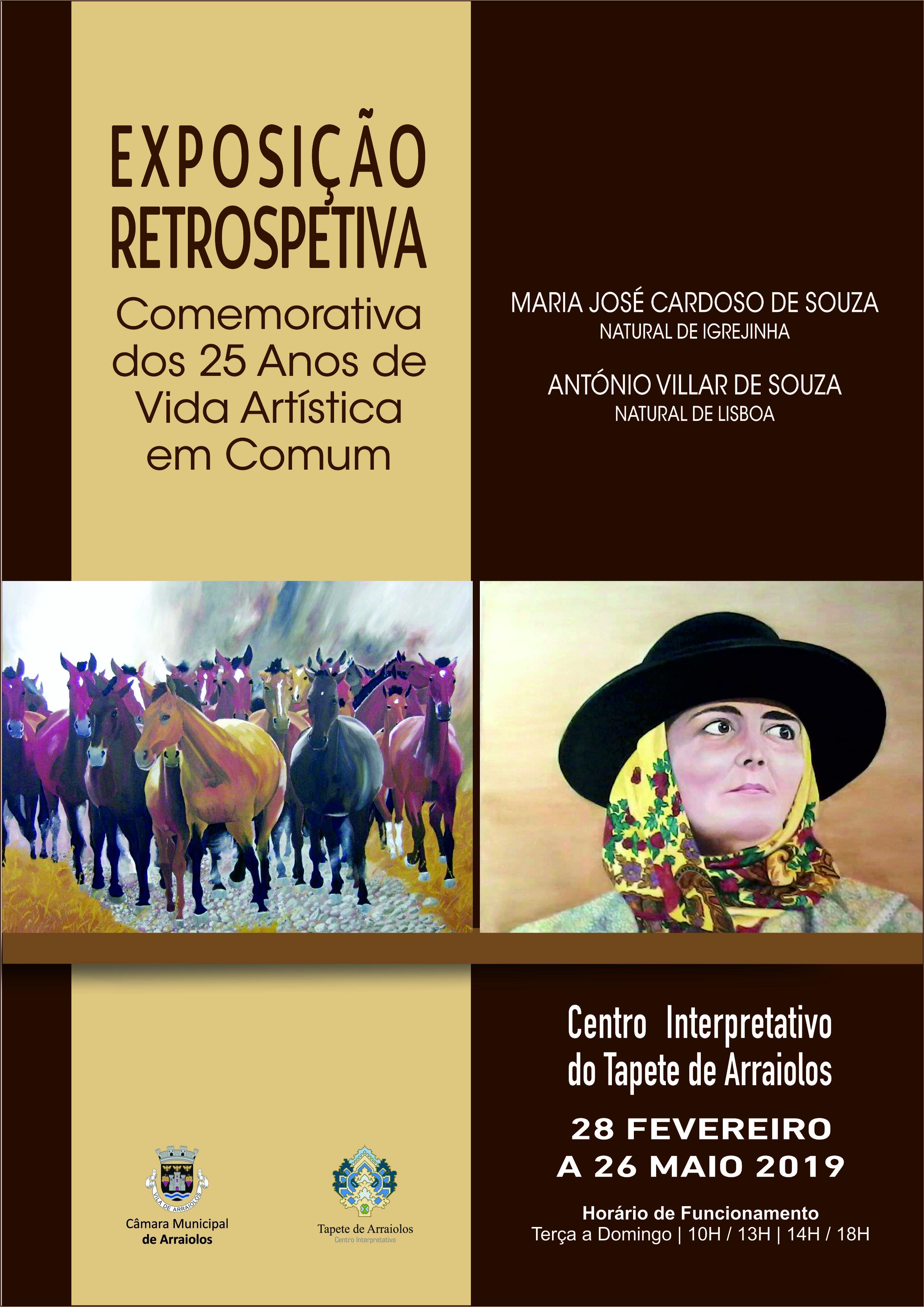 Exposição Maria Souza e Antonio Villar de Souza (Cartaz)(1).jpg