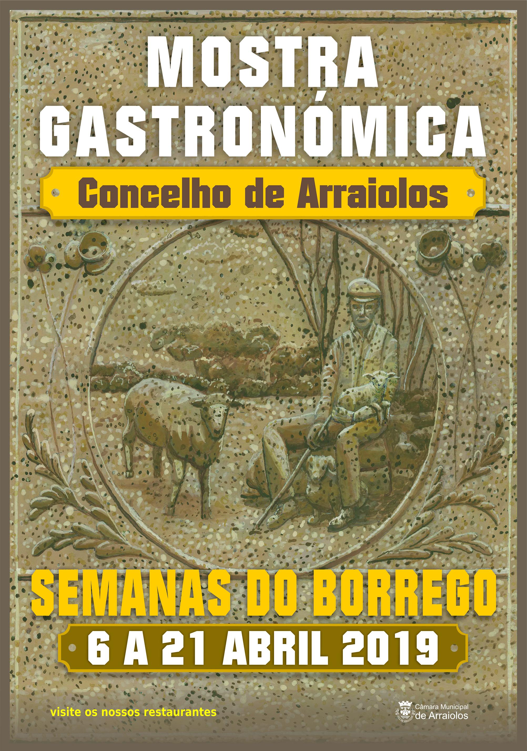 Cartaz Semanas do Borrego 2019.jpg