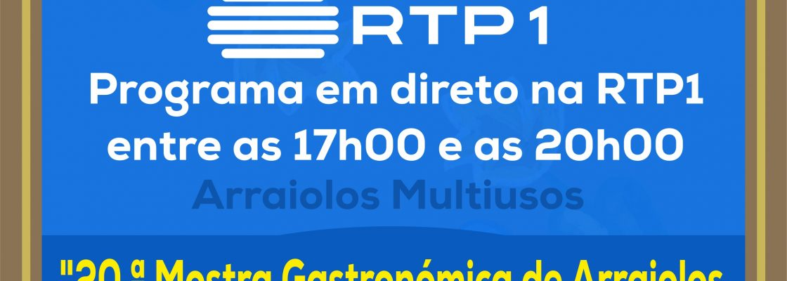 RTP1ArraiolosMultiusos_F_0_1594630789.